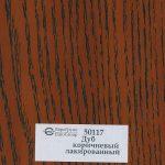 Дуб коричневый лакированный